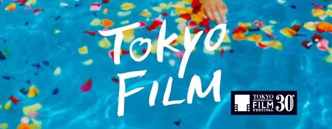 tokyoFilm